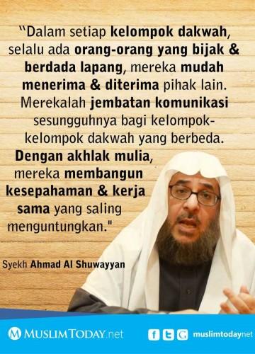 syekh ahmad al shuwayyan_web